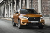 DS7 Crossback  ibrida